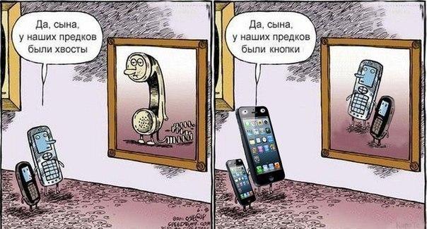 Мобильники