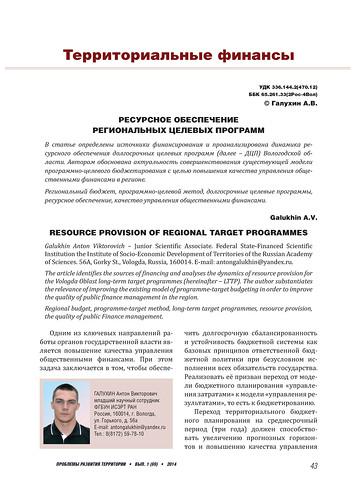 Binder1_Page_016.jpg