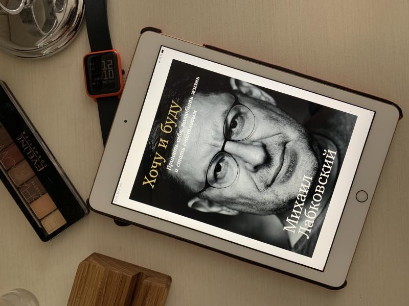 книга так же доступна в электронном варианте за 500 рублей.