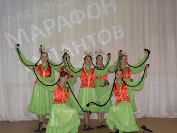 Нацианальный танец на Марафоне талантов
