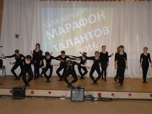 Танцевальный коллектив Фантазия на Марафоне талантов