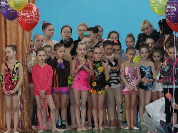 фото гимнастика 16 марта