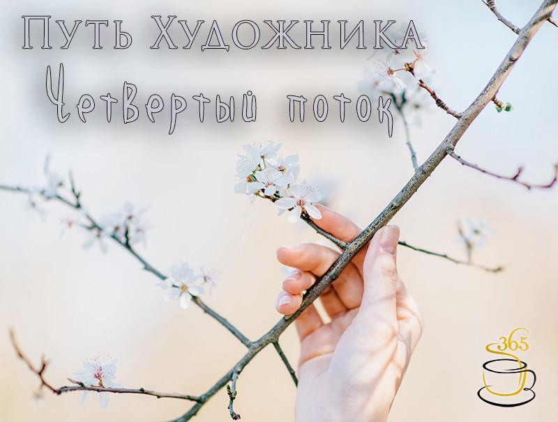 ПХ_Главный баннер.jpg