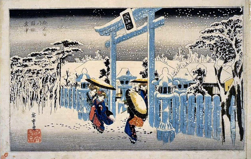 Андо Хиросигэ ( Ando Hiroshige ) - Знаменитые места Киото - Храм Гион в снегу