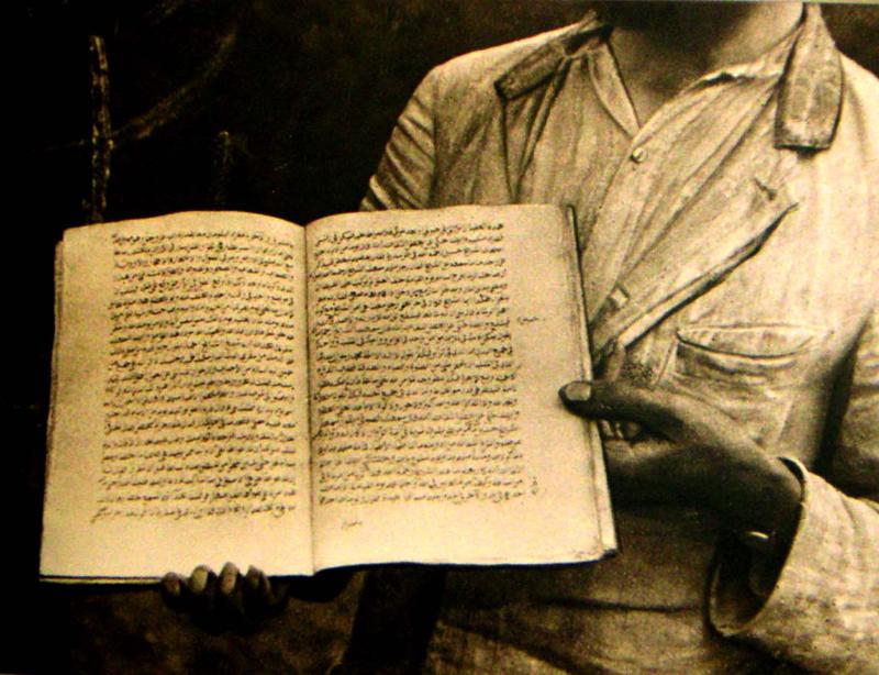 Gumilev-book