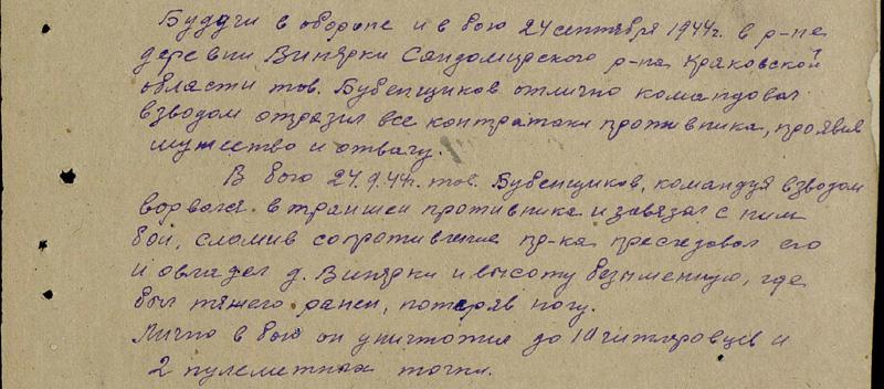 Andrey-Bubenshikov-800