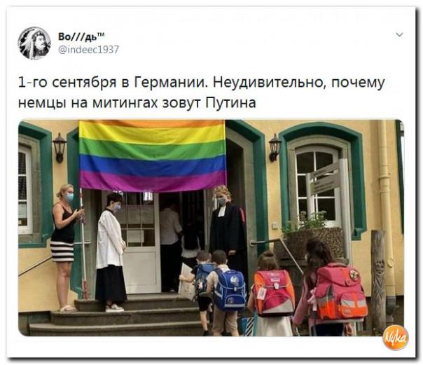 https://ic.pics.livejournal.com/eremenko_andrei/86046156/11086/11086_900.jpg
