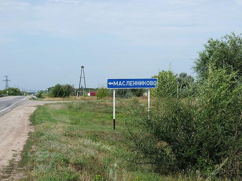Приволжский район, обшаровка, маслениково 008.JPG