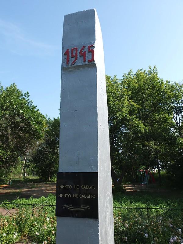 Приволжский район, обшаровка, маслениково 255.JPG