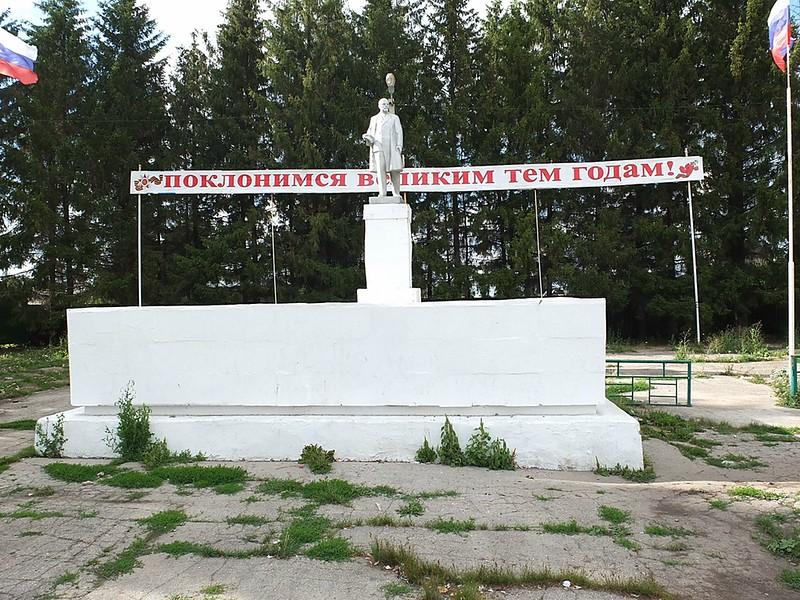Сергиевск, челно-вершины 459.JPG