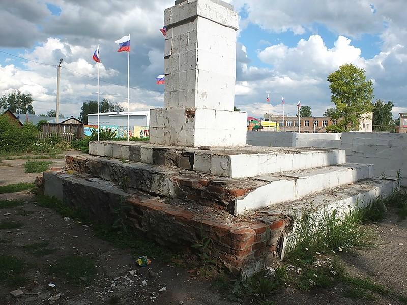 Сергиевск, челно-вершины 482.JPG