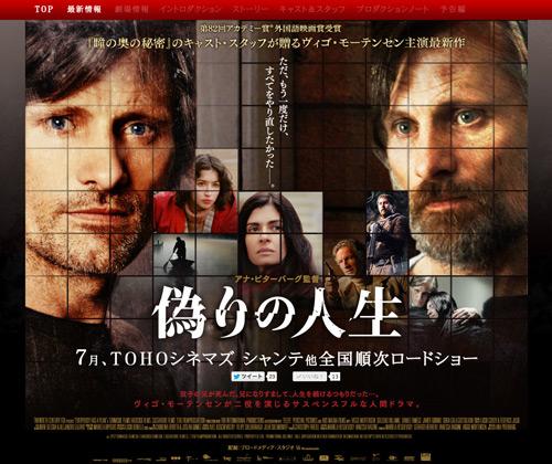 ttup_jp_site