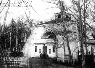 Иоанно- Предтеченская церковь, Уфа