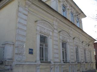 Дом Василия Епифановича на Большой Казанской