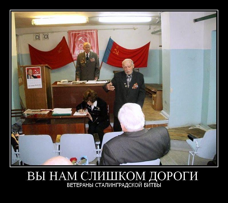 Заседание Клуба Сталинград в подвале Дома Павлова