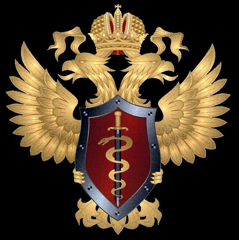 Эмблема_ФСКН_России_