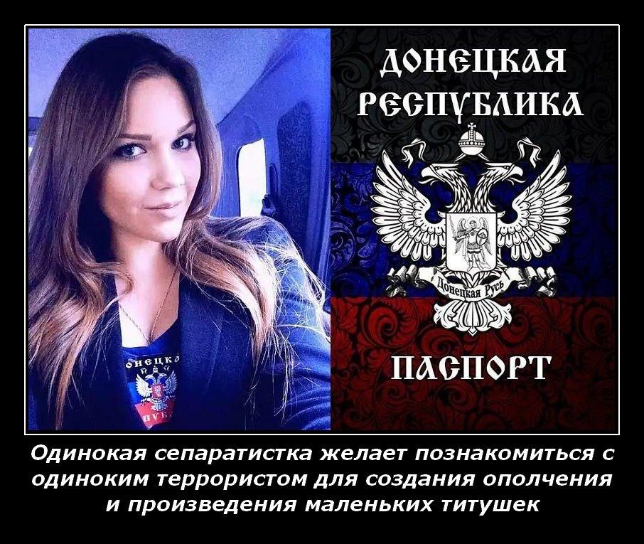 Новая_семья_свободной_Украины