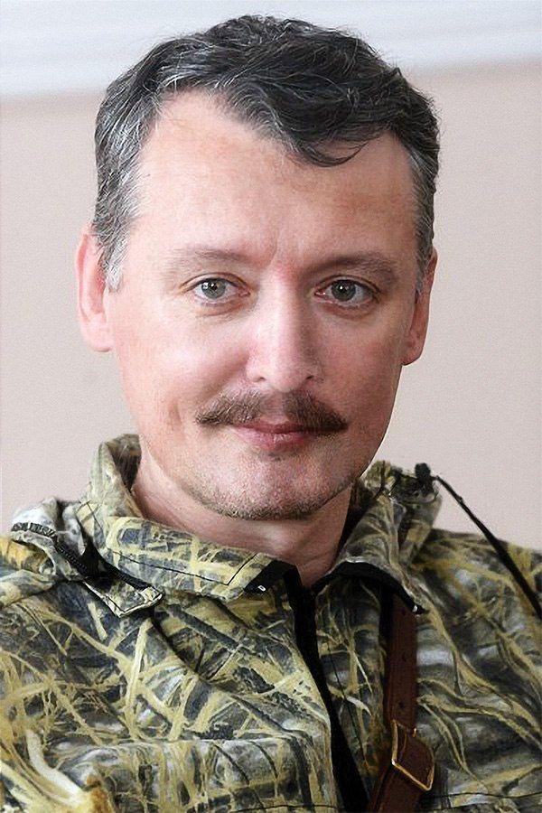 Игорь_Иванович_Стрелков