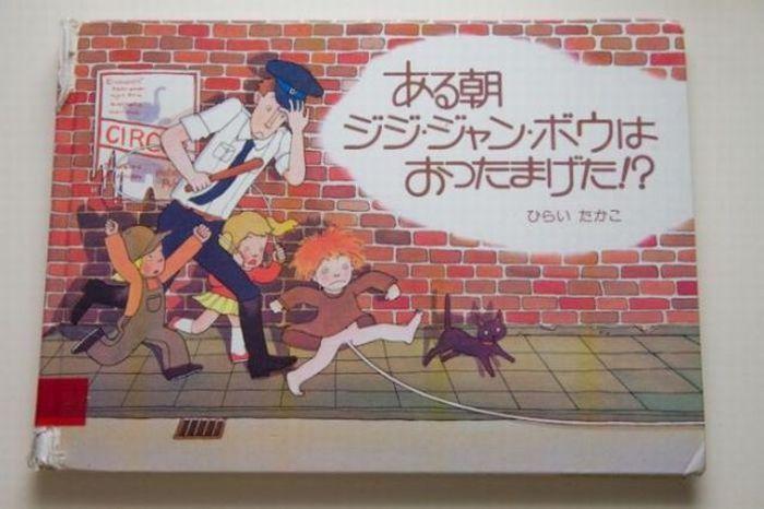 пиноккио японский