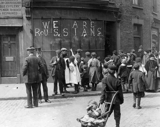 Лондон, 1915