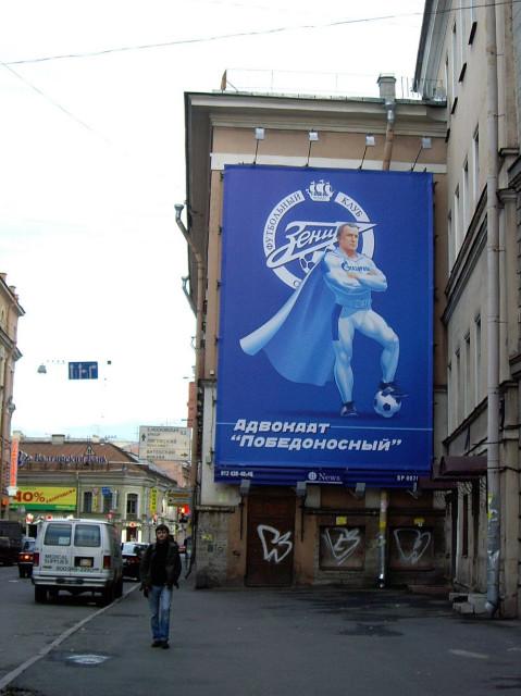 Supergazprom