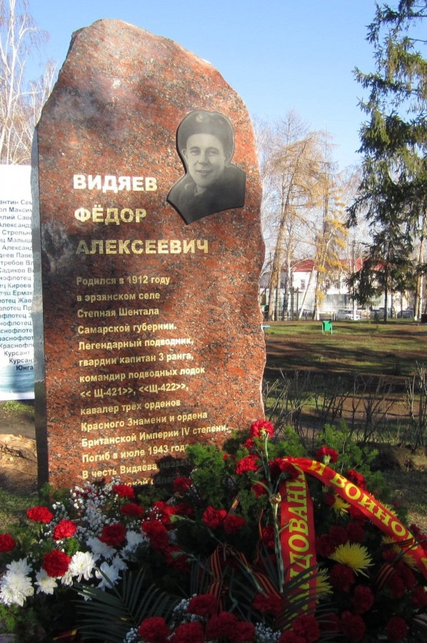 памятник Ф.А.Видяеву в Кошках