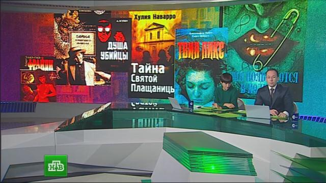 NTV-21.11.13