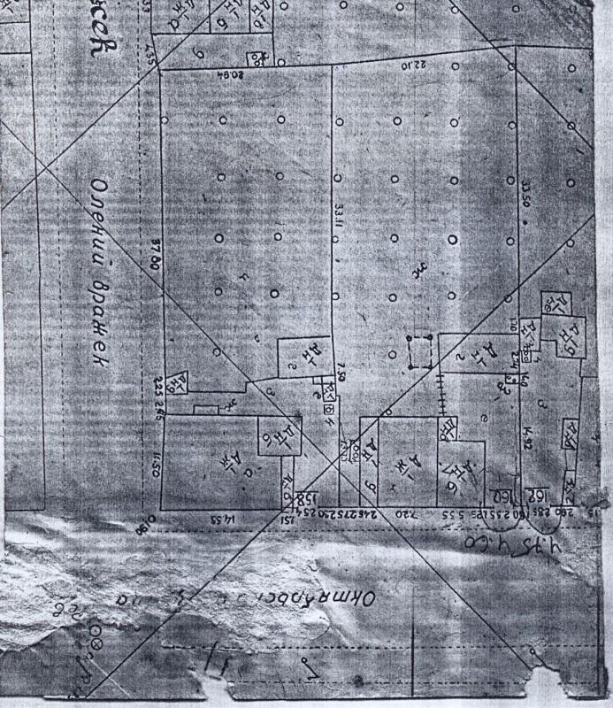 план 1938