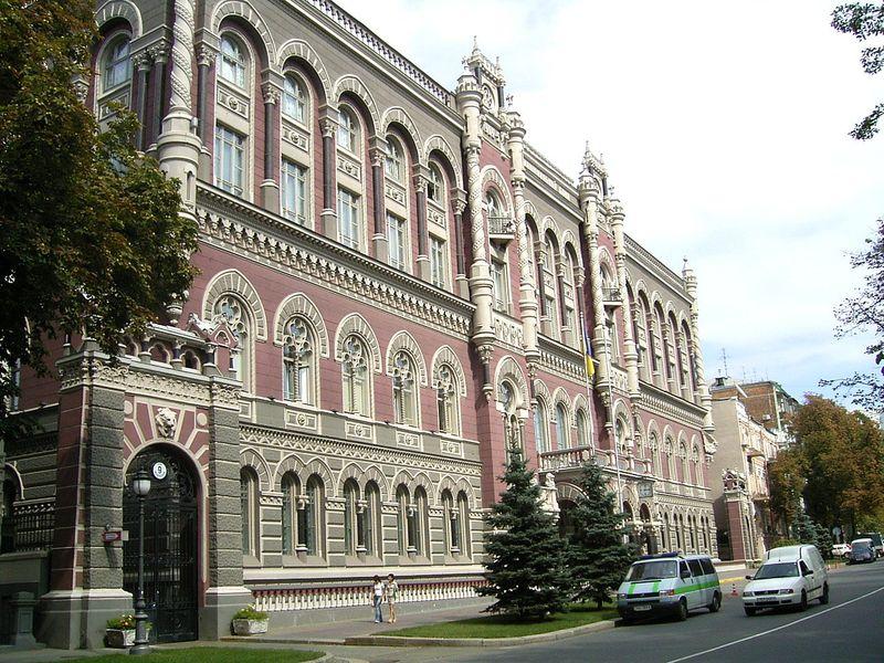 800px-National_Bank_of_Ukraine