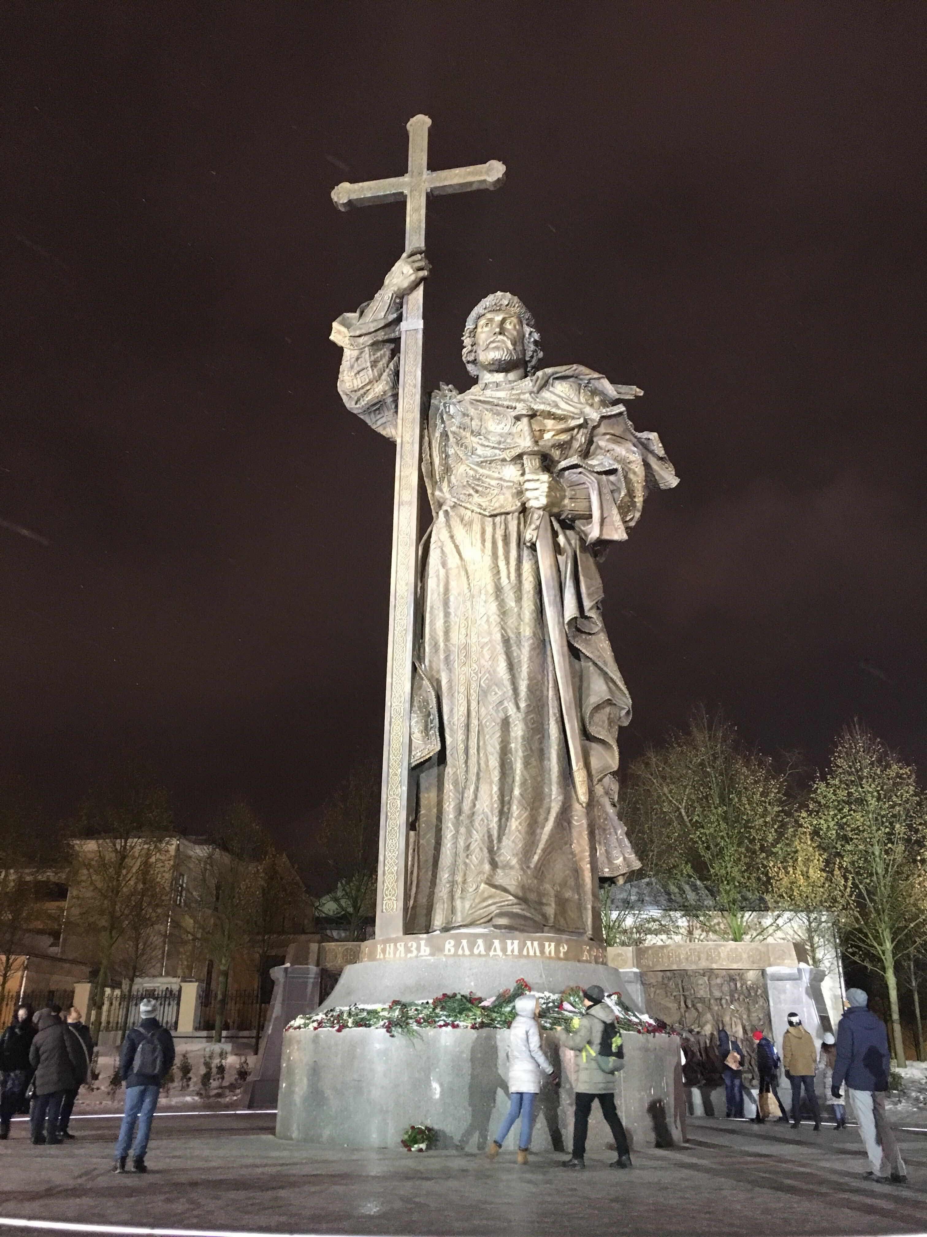 памятник князю владимиру в москве где фото большая