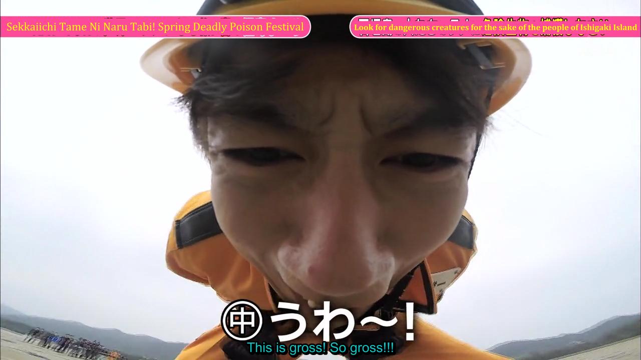 [TV] 20150417 Tame Tabi Episode 1 - 60m SP in Ishigaki (44m59s)(1280X720)(KAL)_001_20787.png