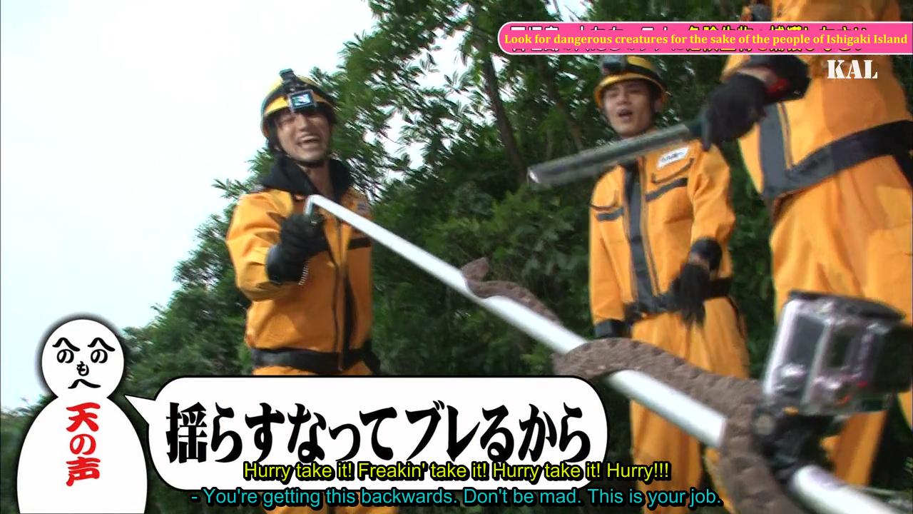 [TV] 20150417 Tame Tabi Episode 1 - 60m SP in Ishigaki (44m59s)(1280X720)(KAL)_001_34049.png