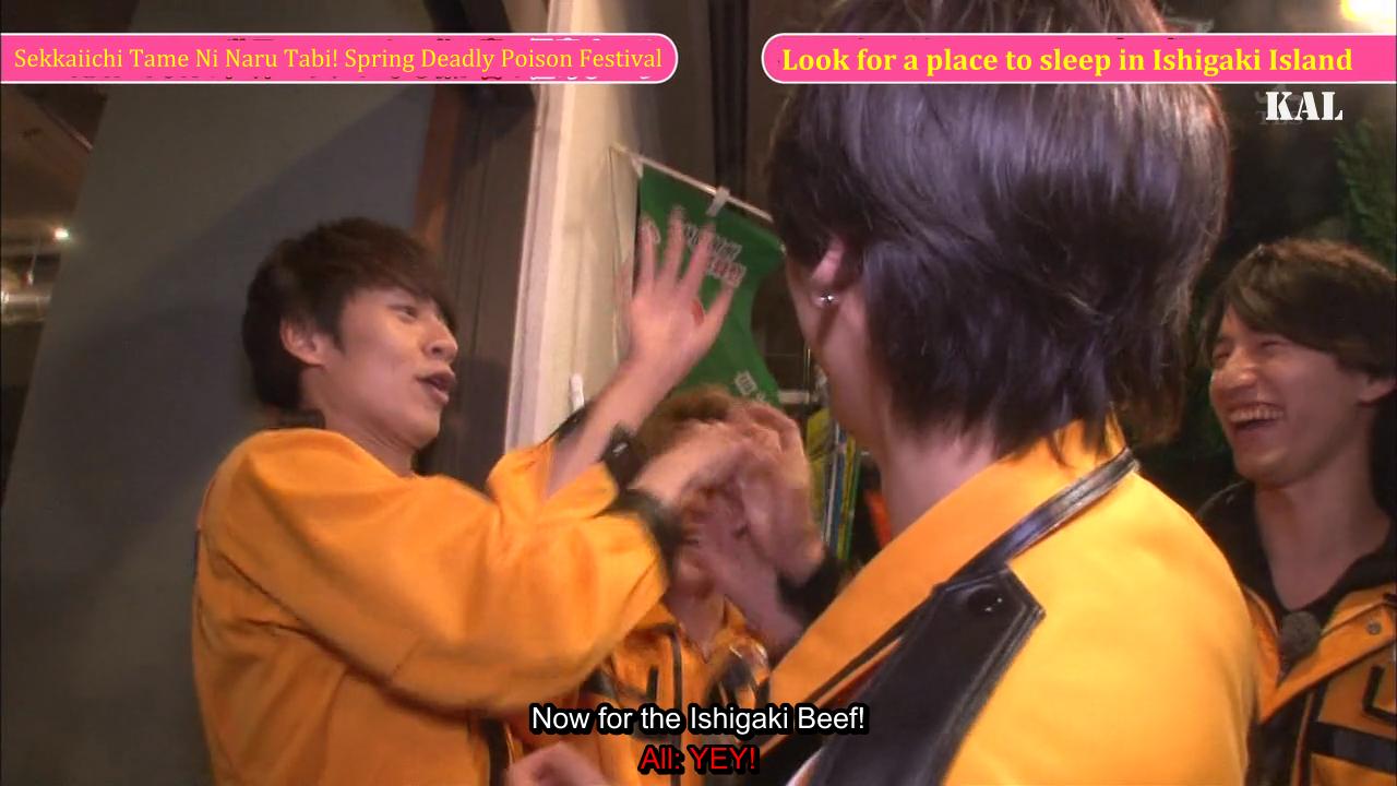 [TV] 20150417 Tame Tabi Episode 1 - 60m SP in Ishigaki (44m59s)(1280X720)(KAL)_001_40970.png