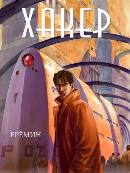 001_Cover_300dpi copy