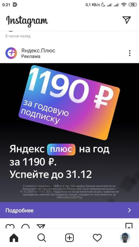 photo_2020-12-27_00-26-02