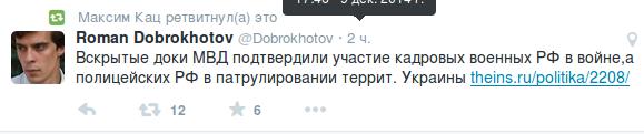 dobrokhotov