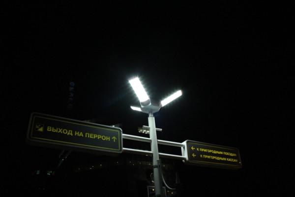 Светодиодные светильники в Самаре