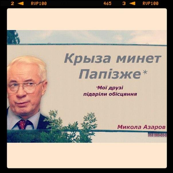 мат вукраинском языке | украинский мат
