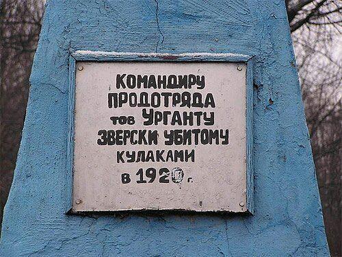 На Украине не любят Урганта