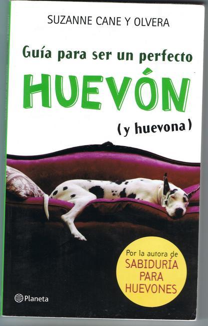 испанские маты