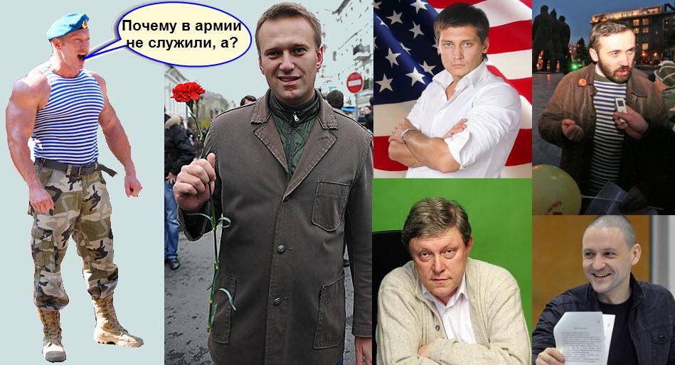 почему не служил навальный в армии?