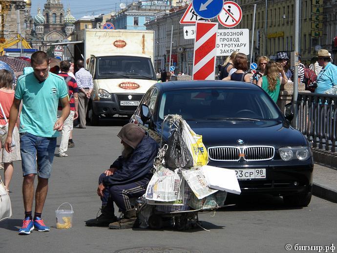 богатство и нищета России