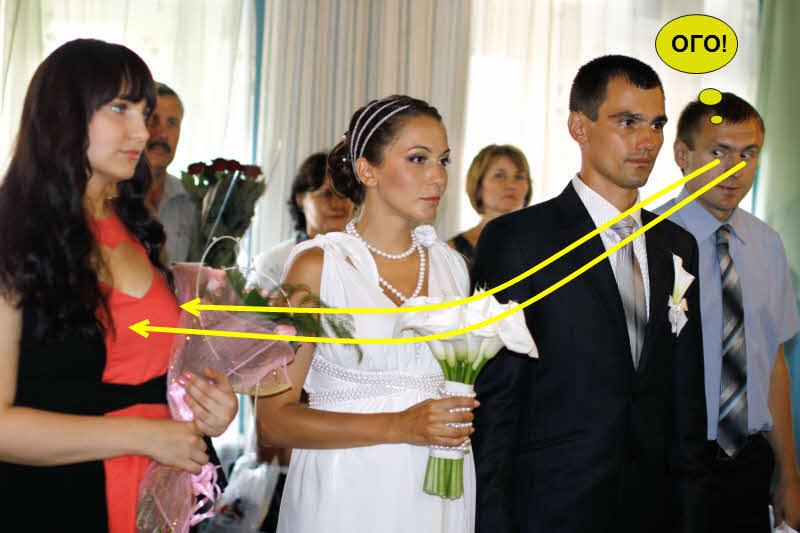свадьба В+С 1216