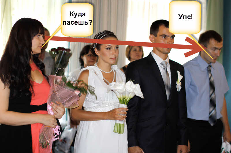 свадьба В+С 1228