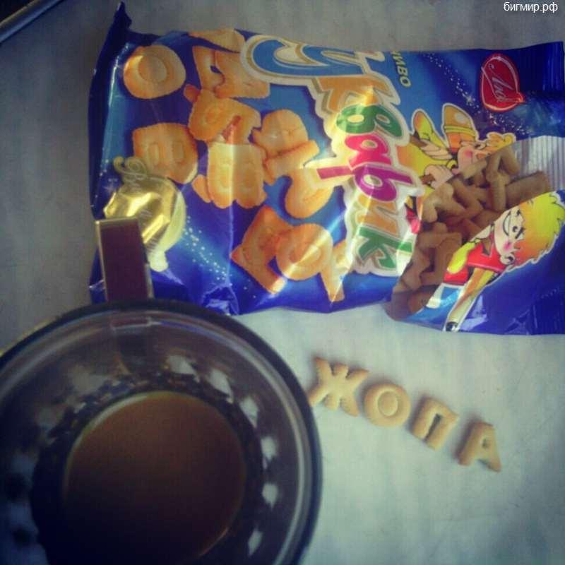 печенье жопа на Украине