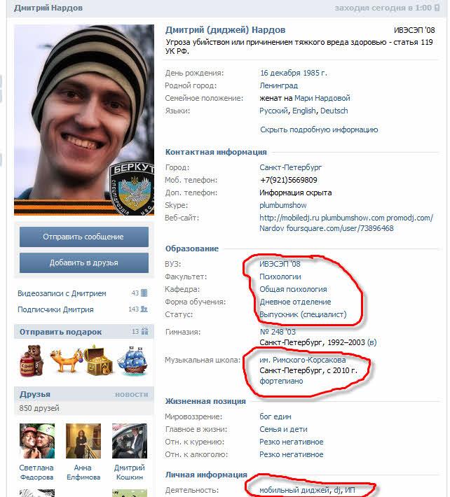 Русский спецназ в Киеве на Майдане убивает украинцев