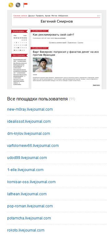blogun