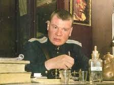 Николай II не имел айфона! Ужас!
