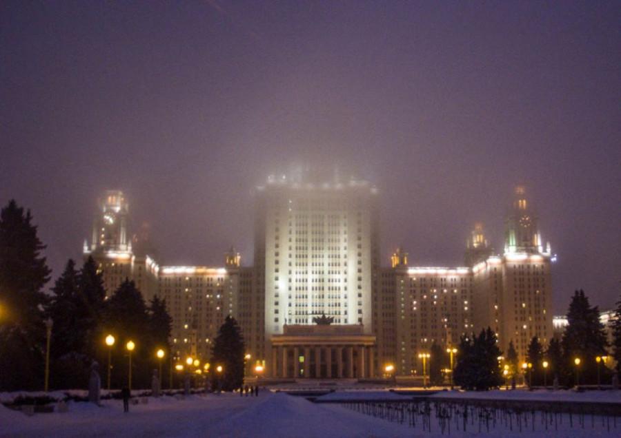 МГУ 1 января