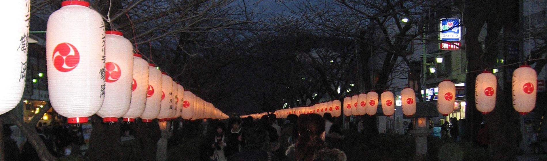 праздники в Японии
